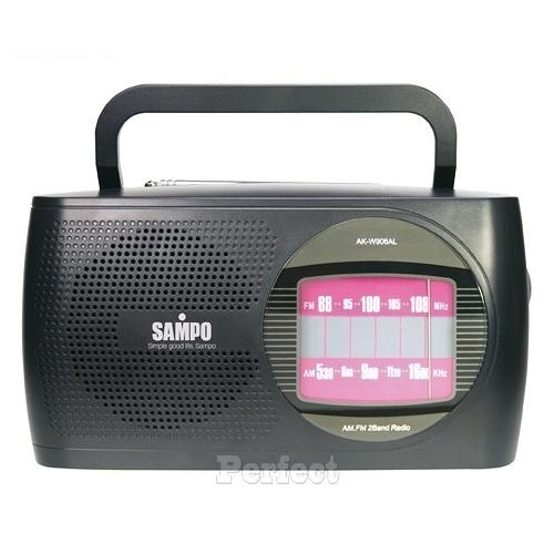 【SAMPO ● 聲寶】手提式收音機 AK-W906AL **免運費**