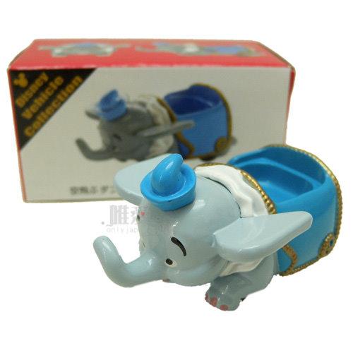 【真愛日本】14032300008限定樂園小車-小飛象 迪士尼專賣店 TOMY多美小汽車 模型車