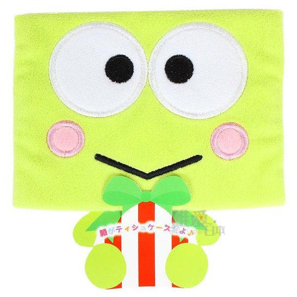 【唯愛日本】14051600016 絨毛面紙套-電繡KR 三麗鷗家族 Keroppi 大眼蛙 化妝包 置物包