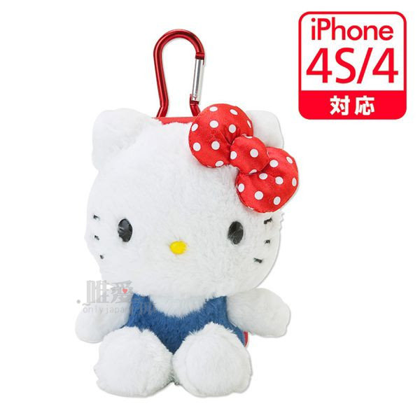 < 唯愛日本> 12091100062 立體娃IP4S折套-KT紅結 三麗鷗 Hello Kitty 凱蒂貓 手機套 手機座