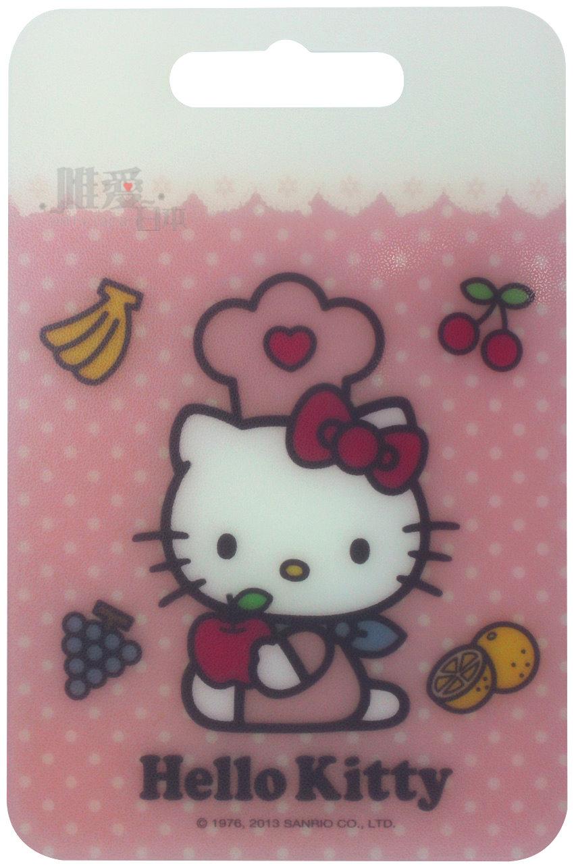 【真愛日本】13091800011 小砧板-廚師KT全身 三麗鷗 Hello Kitty 凱蒂貓 廚房用品 日本帶回