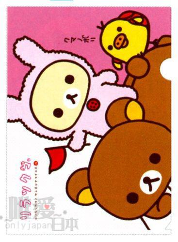 ~*唯愛日本*~ A7021400027 SAN-X 懶懶熊 牛奶熊 懶熊仿兔系列三人物-粉 文件夾 資料夾 日本帶回