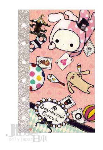 ~*唯愛日本*~A1022800023 SAN-X 懶熊 牛奶熊 憂傷馬戲團 6孔冊內頁-馬戲團 日本製