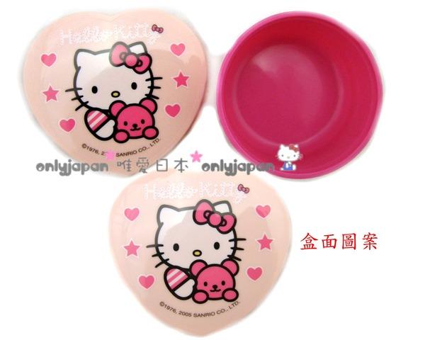 【真愛日本】5061400077三麗鷗Hello kitty家族凱蒂貓保鮮盒/收納盒/便當盒/盒子