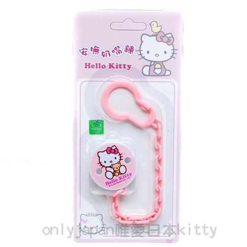 【真愛日本】 6030900013  幼兒安撫奶嘴鍊-抱熊  三麗鷗 Hello kitty 凱蒂貓 H724 台灣製