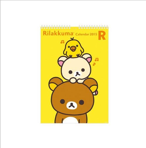 【唯愛日本】14090600001 2015月曆-3匹懶熊黃 SAN-X 懶熊 奶妹 奶熊