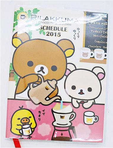 【唯愛日本】14090900013 拉拉熊跨年日誌-下午茶 SAN-X 懶熊 奶妹 奶熊 筆記本 記事本 日記