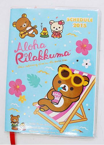 【唯愛日本】14090900014 拉拉熊跨年日誌-阿囉哈躺椅 SAN-X 懶熊 奶妹 奶熊 筆記本 記事本