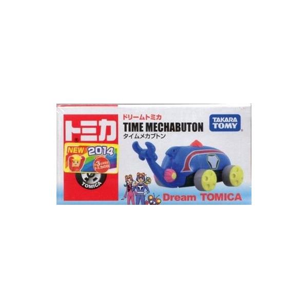 【唯愛日本】14100200002 TOMY車-救攤小英雄 TOMY小車 玩具車 玩具