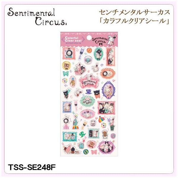 【唯愛日本】14100800021 立體浮貼貼紙-馬戲團獅子 SAN-X 懶熊 奶妹 奶熊 造型貼紙 裝飾