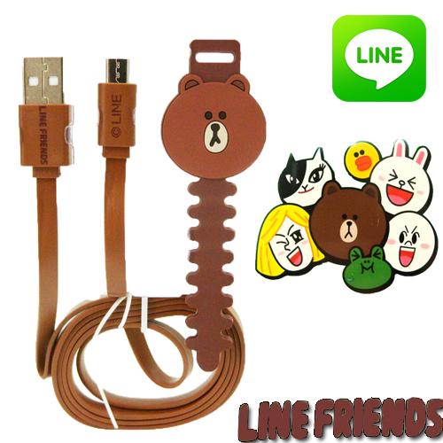 【唯愛日本】14122900006 數位傳輸充電線束繩-熊大 LINE公仔 饅頭人兔子熊大 3C束繩 3C用品