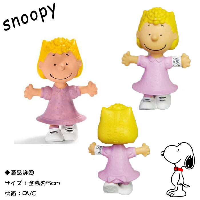 【唯愛日本】15010700006  人形擺飾-莎莉布朗 史奴比 史努比 SNOOPY 玩偶 正品