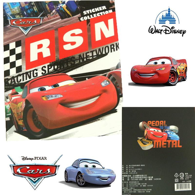 【唯愛日本】15011700021 精裝收集冊-CARS 迪士尼 Cars 汽車總動員 閃電麥坤 卡片本 正品