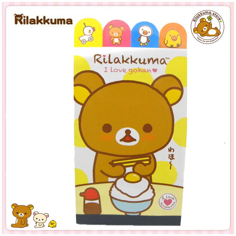 【唯愛日本】15020500008四方格造型便條-懶熊LOVE藍 SAN-X 懶熊 奶妹 奶熊 文具 正品
