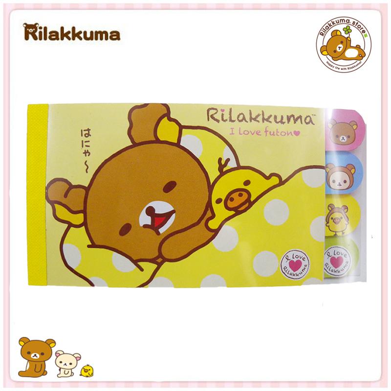 【唯愛日本】15020500009四方格造型便條-懶熊LOVE黃 SAN-X 懶熊 奶妹 奶熊 文具 正品