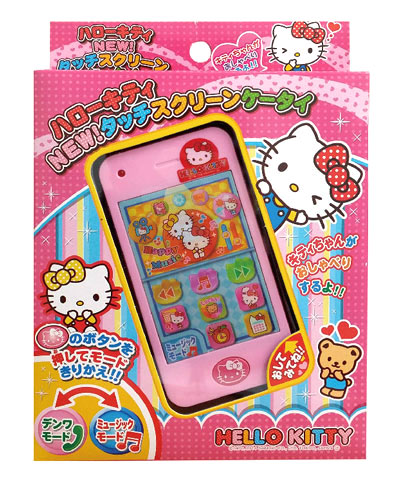 【真愛日本】15032500015 智慧型2D手機玩具-KT粉 三麗鷗 Hello Kitty 凱蒂貓 兒童玩具 正品 限量