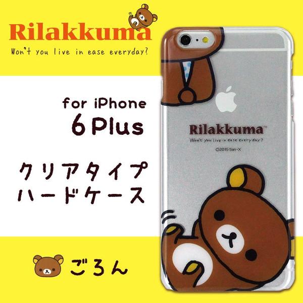 【真愛日本】15041700021 i6plus手機套-懶熊斜躺白 SAN-X 懶熊 奶妹 奶熊 手機殼 正品 限量 預購