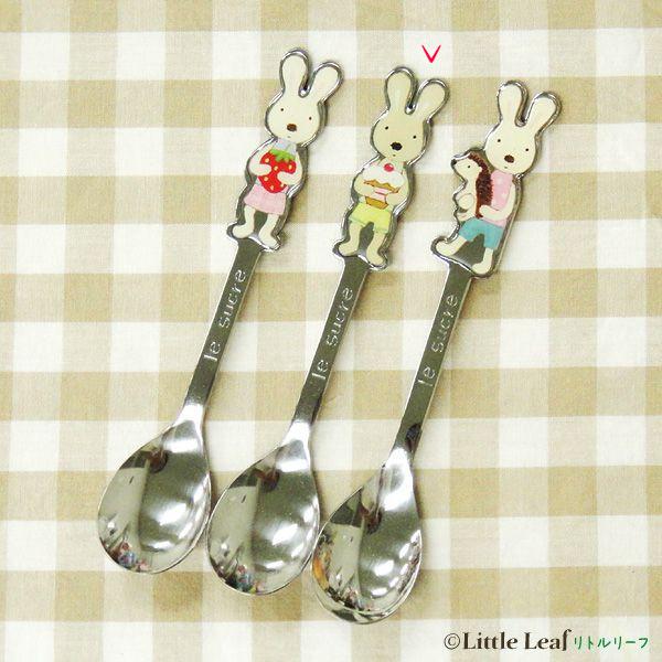 *le sucre la creme法國兔*15041800052 小湯匙15cm-茶兔蛋糕 戶崎尚美 餐具 正品 限量 預購
