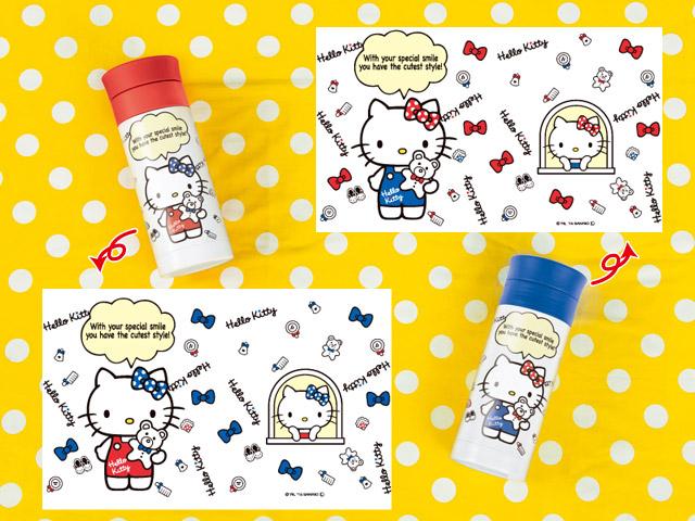 【真愛日本】15050100002 不鏽鋼保溫瓶350ml-法國國旗藍 三麗鷗 Hello Kitty 凱蒂貓 餐具 水瓶 正品 限量 景品