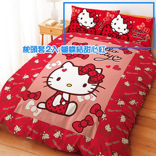 【真愛日本】15060800020 枕頭套2入-蝴蝶結甜心紅 三麗鷗 Hello Kitty 凱蒂貓 居家 寢具 正品 限量 預購