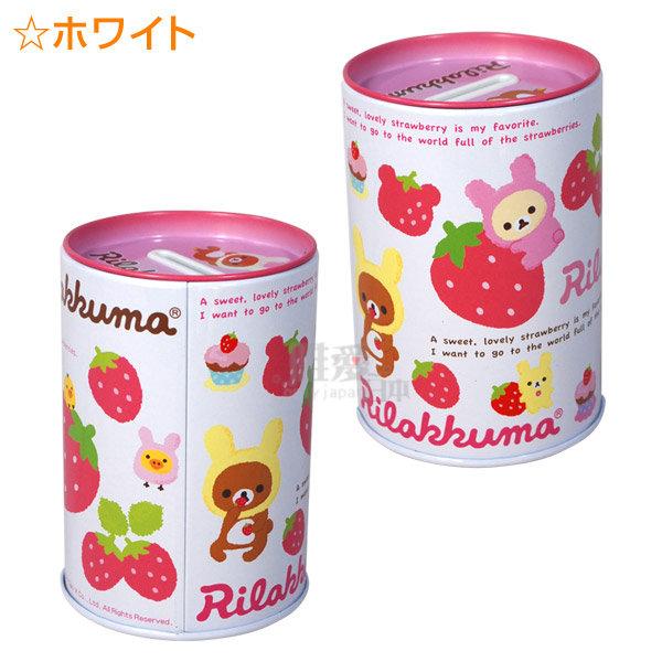 *唯愛日本* 2051300016 存錢桶-草莓鐵罐白 SAN-X 懶懶熊 奶熊 牛奶熊 儲蓄筒 存錢筒 正品