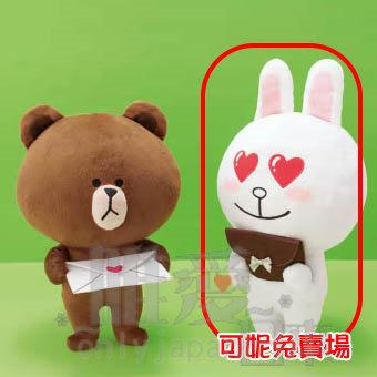 【唯愛日本】 14030400027 站姿娃LOVE信-可妮兔 LINE公仔 饅頭人兔子熊大 絨毛抱枕 娃娃 景品