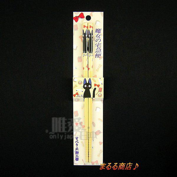 ﹝宮崎駿會館﹞14032200067 木製漆筷21cm-鍋 魔女宅急便 黑貓 奇奇貓 餐筷 環保筷