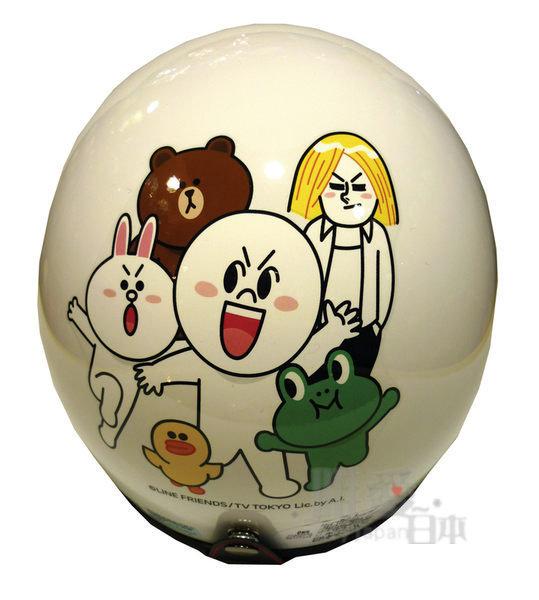 【唯愛日本】  512全罩式復古騎士帽四分之三 LINE系列-全人物 安全帽 饅頭人 兔子 熊大