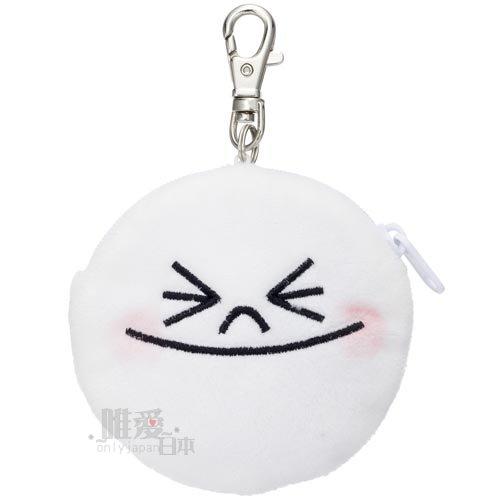 【唯愛日本】14032800051 零錢包附鉤-饅頭人微笑 LINE公仔 饅頭人兔子熊大