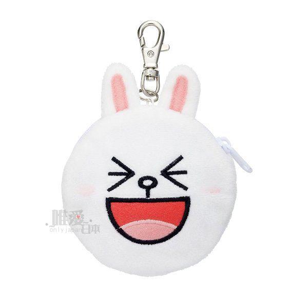 【唯愛日本】14032800052 零錢包附鉤-兔子微笑 LINE公仔 饅頭人兔子熊大