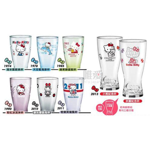 【唯愛日本】14043000015 經典玻璃曲線杯-KT多款-隨機出貨不挑款 三麗鷗 Hello Kitty 凱蒂貓 7-11 玻璃杯