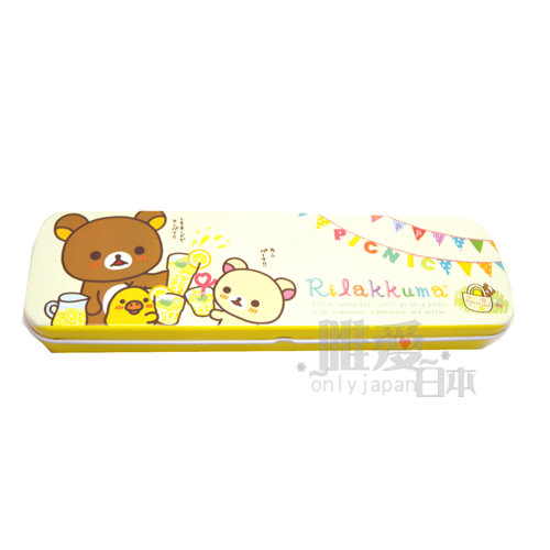 【唯愛日本】14051300003 雙層鐵筆盒-漢堡黃 SAN-X 拉拉熊 懶熊 奶妹 奶熊 鉛筆盒 鐵盒