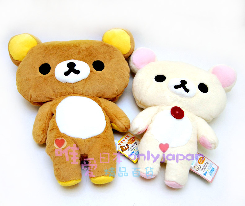 <唯愛日本>San-X懶懶熊奶油熊 刷毛娃娃 扁身娃娃 娃娃9102100008-9