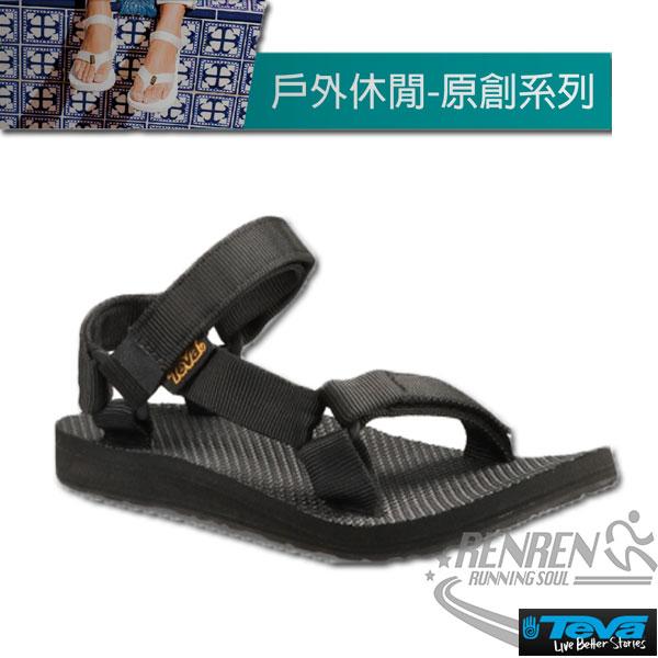 TEVA  女運動涼鞋 Original Universal (黑) 緹花織帶涼鞋 耐磨抗菌