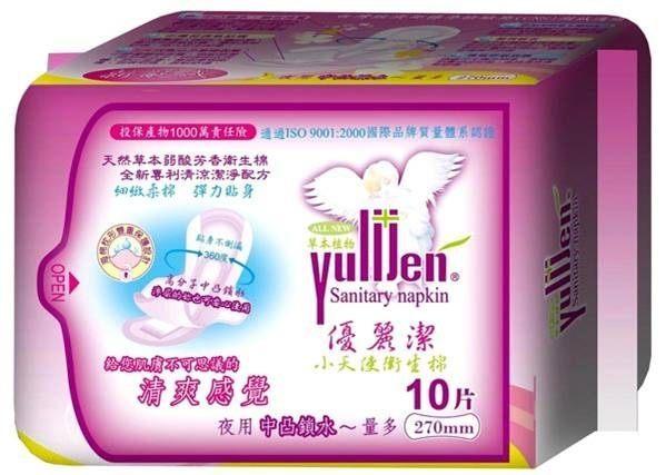 【優麗潔】衛生棉(量多型)27cm 10片/包 (單次購買10包加贈1包)