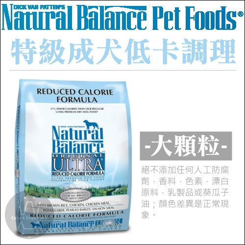 +貓狗樂園+ Natural Balance|NB。特級成犬低卡調理。15磅|$2050