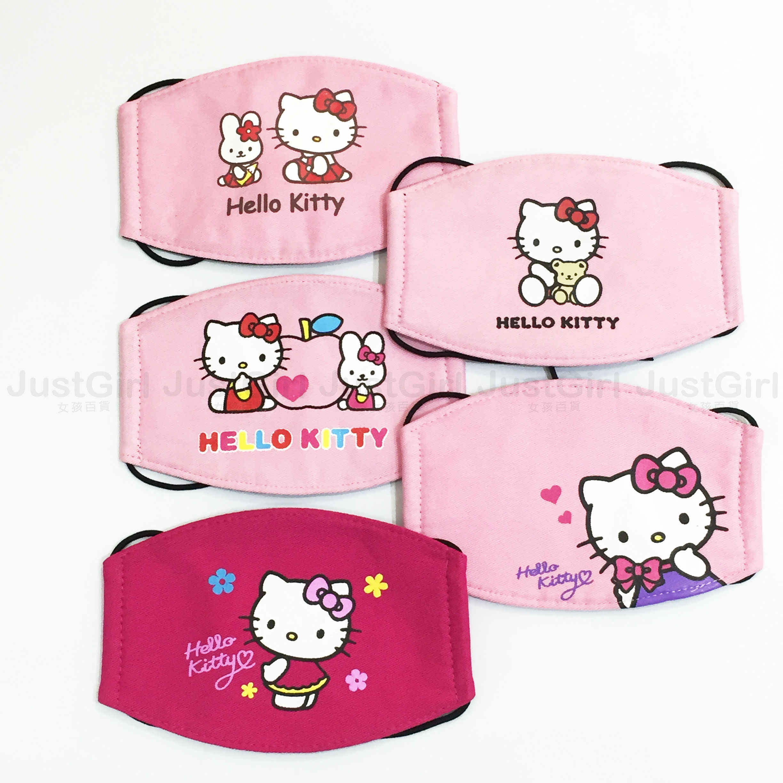 Hello Kitty 兒童 口罩 平面口罩 布口罩 居家 正版日本授權 * JustGirl *