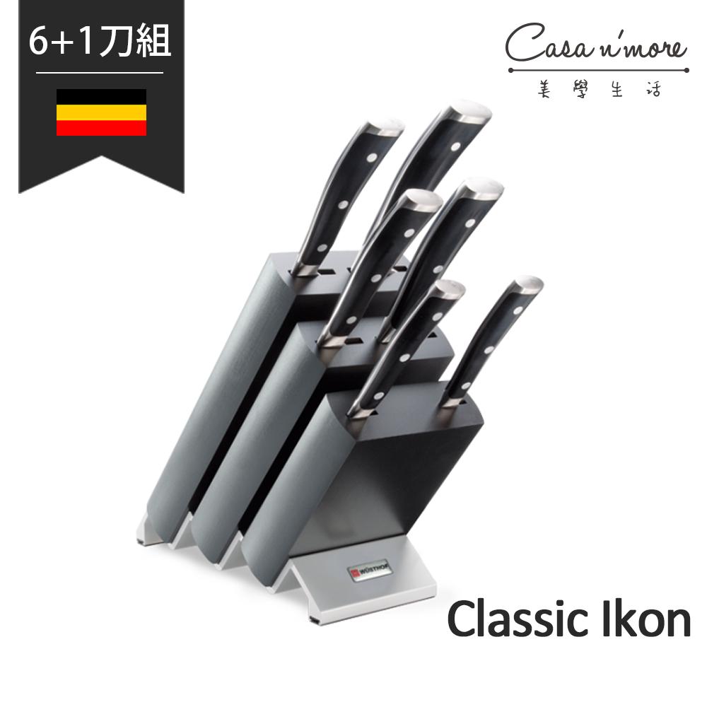 Wusthof 三叉牌 Classic Ikon 6+1刀組 黑木刀座 德國製