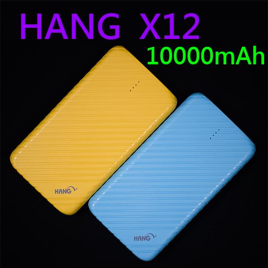 【贈送皮包】HANG X12 10000mAh 行動電源/雙輸出/通過驗證/移動電源/備用電池/LED/送皮套★Samsung HTC SONY OPPO APPLE 小米