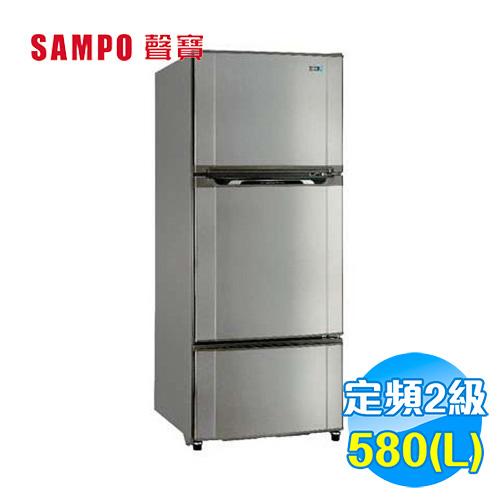 聲寶 SAMPO 580公升三門冰箱 SR-M58GV