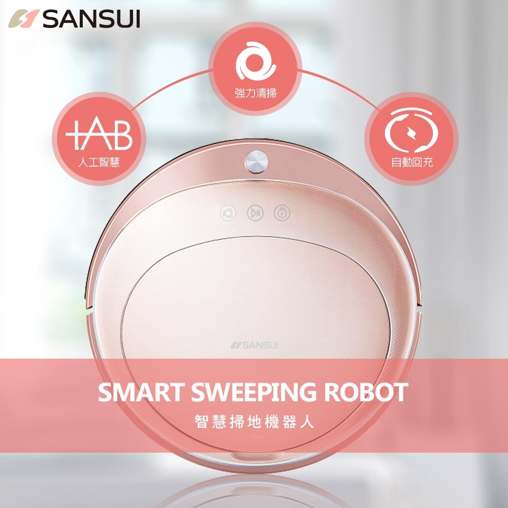 點數限時 5 倍送 SANSUI 山水 SW-R9 時尚尊貴智慧掃地機器人 Smart Sweeping Robot(到貨日 1/20)