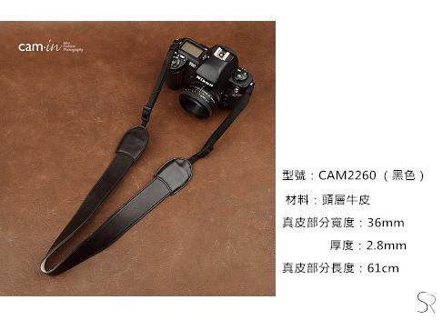 【Cam.in】潮流相機背帶 型號:CAM2260 (k1001)  顏色:黑)  材料:頭層牛皮