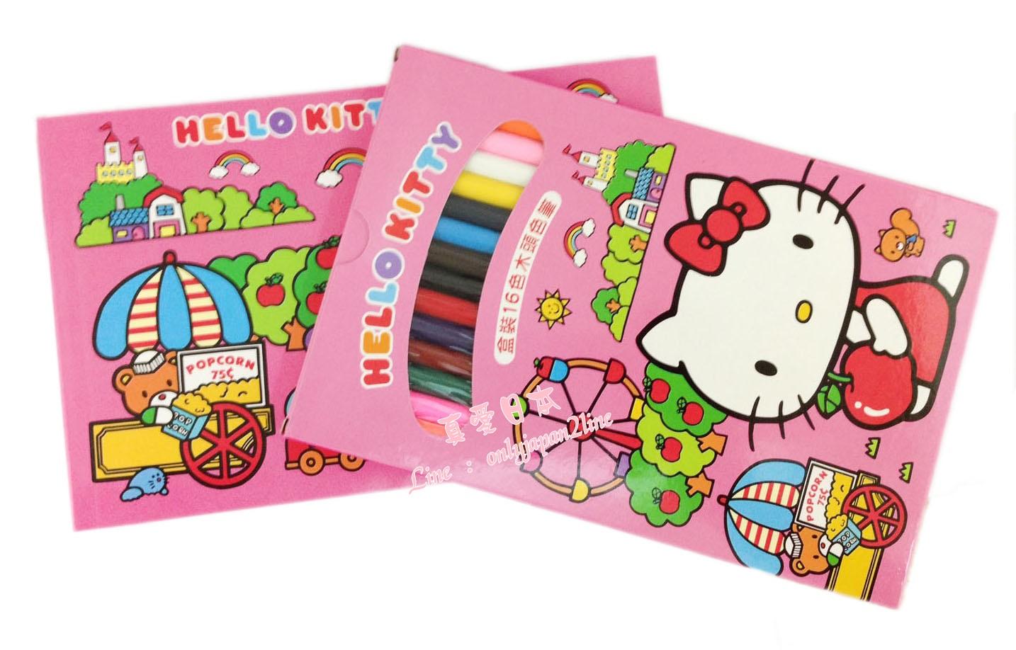 【真愛日本】16081600017畫畫文具禮盒-抱蘋果粉   三麗鷗 Hello Kitty 凱蒂貓  文具組 文具用品