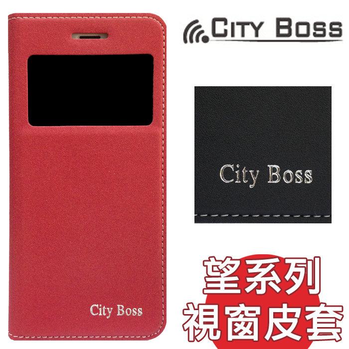 CITY BOSS 望系列 5.5吋 iPhone 7 Plus/i7+ 紅色 視窗側掀皮套/手機套/磁扣/磁吸/保護套/手機殼/保護殼/背蓋/支架/軟殼/TIS購物館