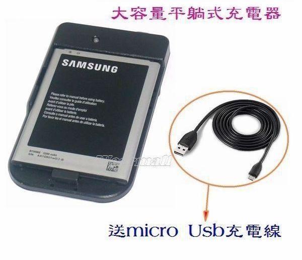 ASUS ZenFone2【專用座充】台灣製造、送充電線,ZE550KL ZE551KL ZD551KL ZE600KL ZE601KL Selfie Laser