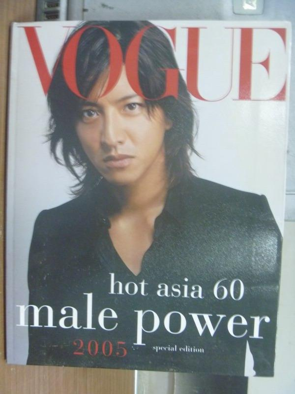 【書寶二手書T4/雜誌期刊_PFY】Vogue_hot asia 60 male power_原為非賣品