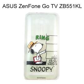 SNOOPY 透明軟殼 [RING] ASUS ZenFone Go TV ZB551KL X013DB 史努比【台灣正版授權】