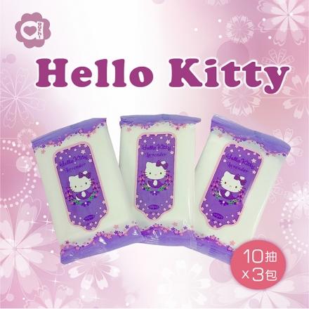 ☆Hello Kitty☆凱蒂貓 薰衣草柔濕巾(10抽X3包)每包12元【亞古奇 Aguchi】
