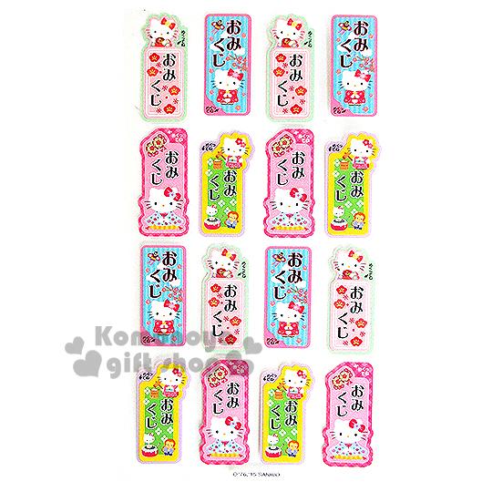 〔小禮堂〕Hello Kitty 日製御籤貼紙《16枚入.桃綠紫.日式和服.櫻花》大吉又大利