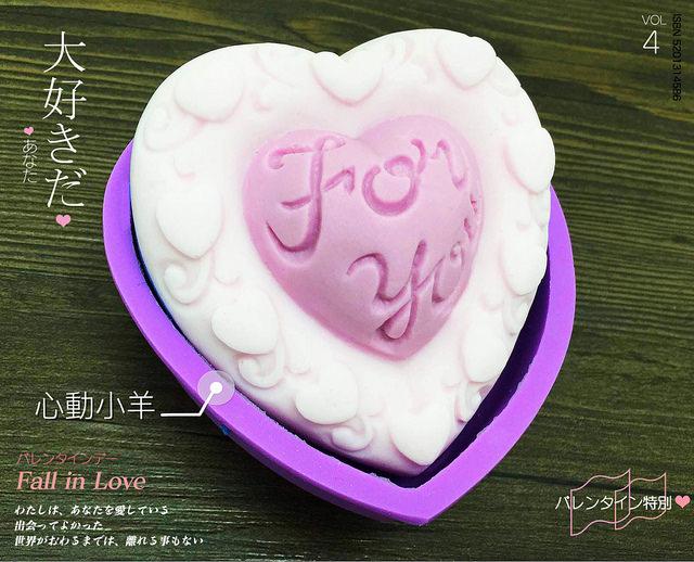 心動小羊^可愛for you愛心皂模 可愛矽膠模具 矽膠皂模 手工皂模具